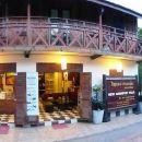 麥拉霍姆酒店(Mylaohome Hotel)