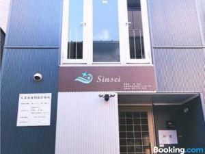 大阪辰星民宿(Osaka Sinsei Guest House)