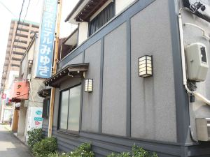 美雪旅館(Miyuki Ryokan)