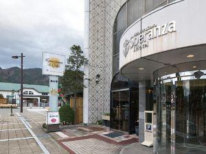 飛騨古川斯佩蘭扎酒店