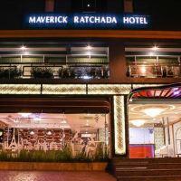 曼谷新時代酒店酒店預訂