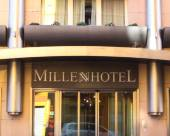米爾倫酒店