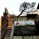 梨泰院哈哈旅館(Haha Guesthouse Itaewon)