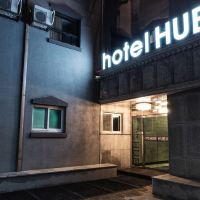 首爾哈布酒店酒店預訂