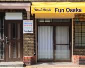 大阪樂趣旅館 - 青年旅舍