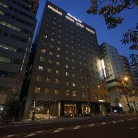 大阪谷町天然温泉多米酒店酒店預訂