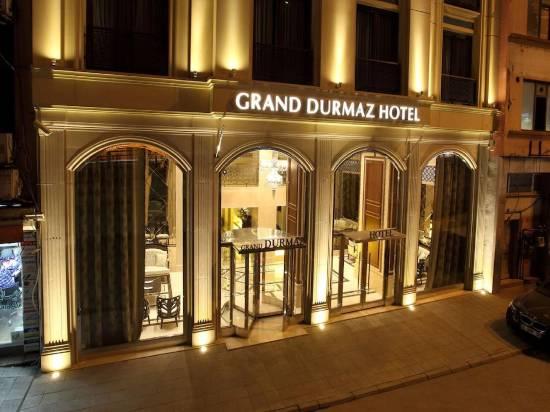 大杜爾馬茲酒店