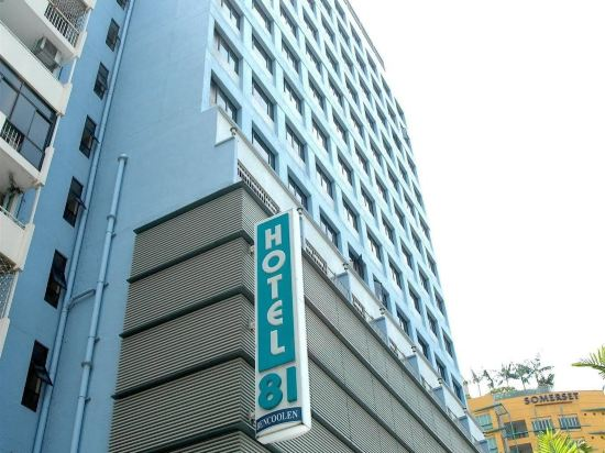 新加坡米閣大酒店(Hotel Mi Singapore)外觀