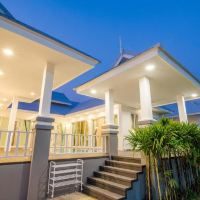 Wan Arun Houses酒店預訂