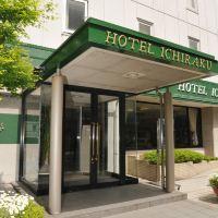 一樂酒店酒店預訂