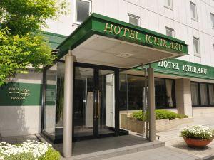 一樂酒店(Hotel Ichiraku)