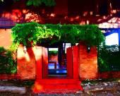 勞恩里拉哇迪酒店