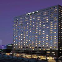 首爾世貿中心奧卓豪景酒店公寓酒店預訂