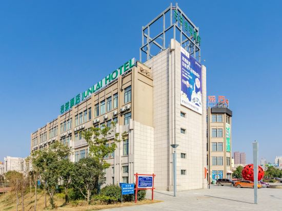 Gujing Junlai Hotel (Feidong Economic Development Zone Oriental Garden Hui Mall)