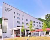 函館特托拉酒店