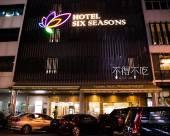 中谷六季酒店