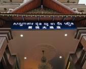 君悅大酒店