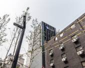 藍千戶酒店