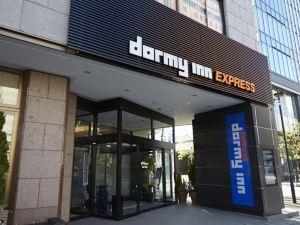 仙台廣瀨大道多米快捷酒店(Hotel Dormy Inn Express Sendai Hirosedoori)