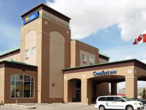 機場舒適套房酒店(Comfort Inn & Suites Airport)