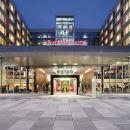 斯圖加特機場瑞享酒店(Mövenpick Hotel Stuttgart Airport & Messe)