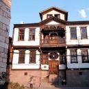 喜來登安卡拉會議中心酒店(Sheraton Ankara Hotel and Convention Center)