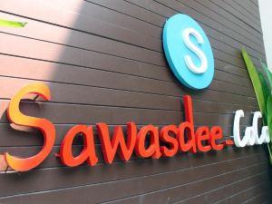 薩瓦斯德可可度假村(Sawasdee Coco Resort)
