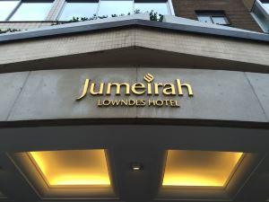 卓美亞朗茲酒店