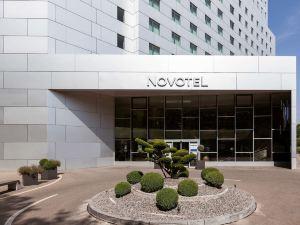 諾富特伯爾尼會展中心酒店(Novotel Bern Expo)
