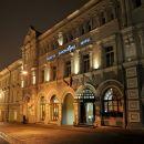 維爾紐斯歐羅巴皇家酒店