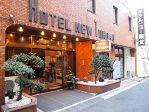 新東北酒店(Hotel New Tohoku)