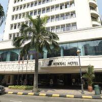 吉隆坡聯邦酒店酒店預訂