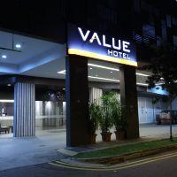 新加坡優良酒店 - 湯申酒店預訂