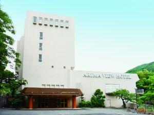 有馬豪景烏拉拉酒店(Arima View Hotel Urara)