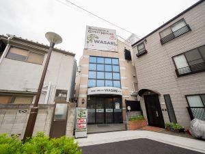 日暮裏山葵日式旅館&旅舍(Ryokan&Hostel Wasabi Nippori)