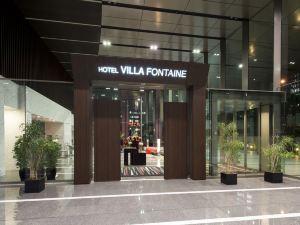 東京田町芬迪別墅酒店(Hotel Villa Fontaine Tokyo-Tamachi)