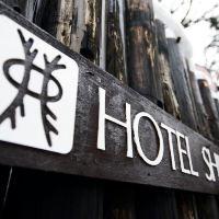 鹿之湯酒店酒店預訂