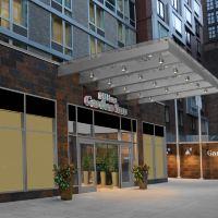 西35街希爾頓花園旅館酒店預訂