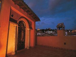 赫斯珀里亞格拉納達酒店(Hesperia Granada)