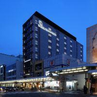 京都格蘭巴赫酒店酒店預訂