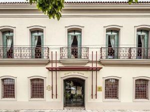 金塔石中庭酒店(Atrium Hotel Quinta de Pedras)