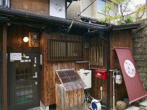 京都東山黑爾手鞠旅館(Kyoto Higashiyama Hale Temari)