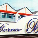 山打根婆羅州灣酒店(Borneo Cove Hotel Sandakan)