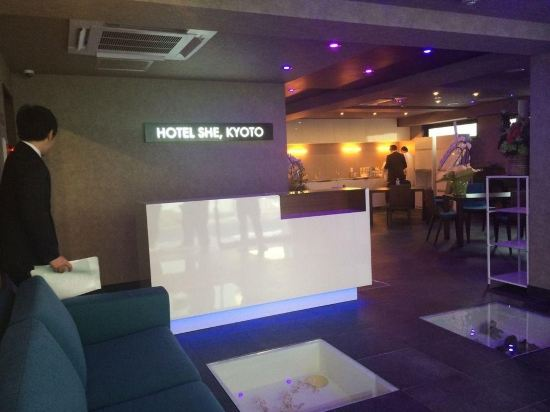 京都SHE酒店(Hotel She Kyoto)公共區域