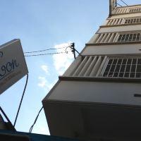 範五老街西貢揹包客旅館酒店預訂