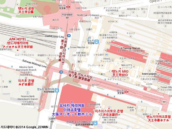 大阪萬豪都酒店(Osaka Marriott Miyako Hotel)其他