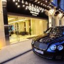 寶石酒店(Gems Hotel)