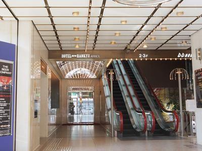 新阪急酒店別館(Hotel New Hankyu Osaka Annex)外觀