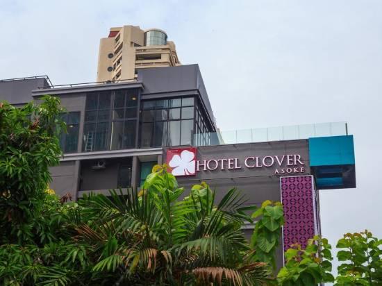 客萊福雅秀酒店