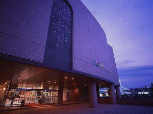 福島綠宮酒店